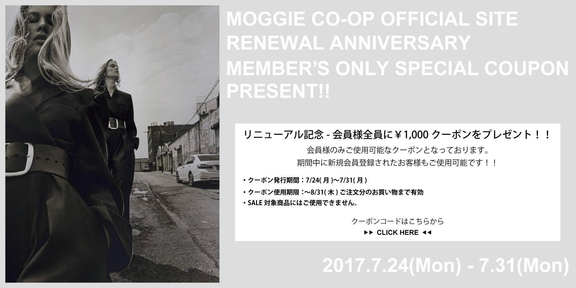moggie coop お得なクーポン