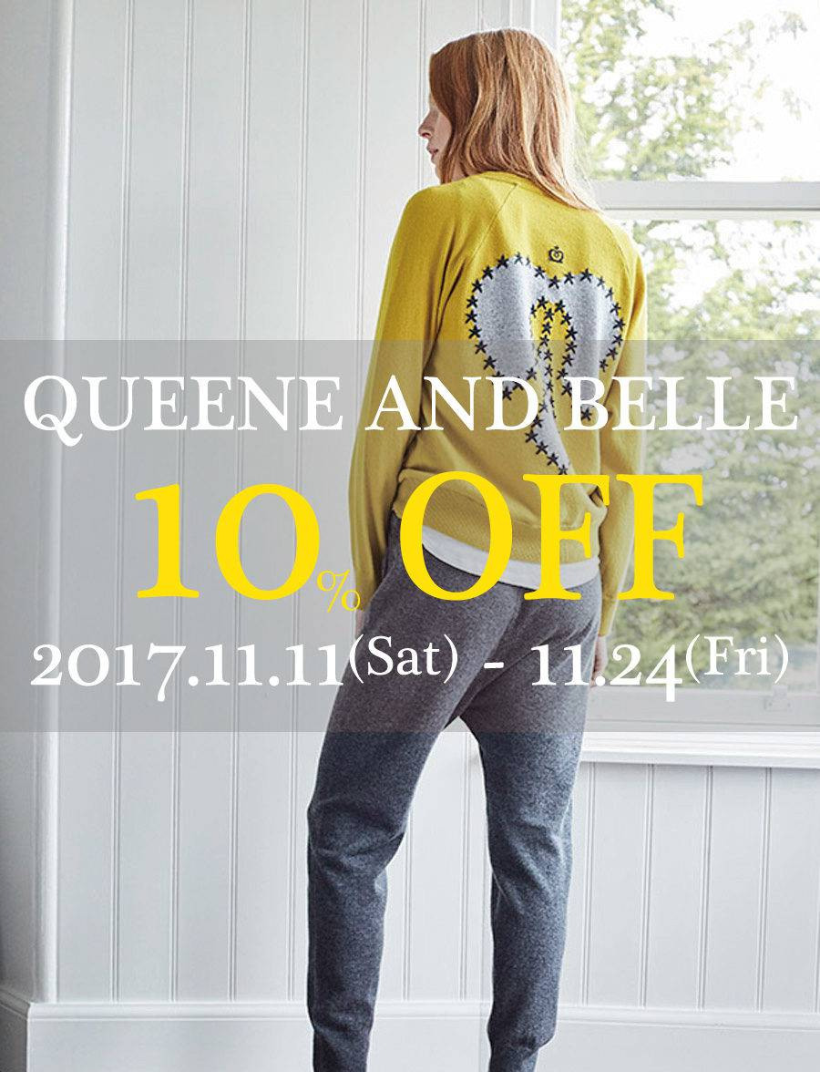 QUEENE AND BELLE 10%off通販