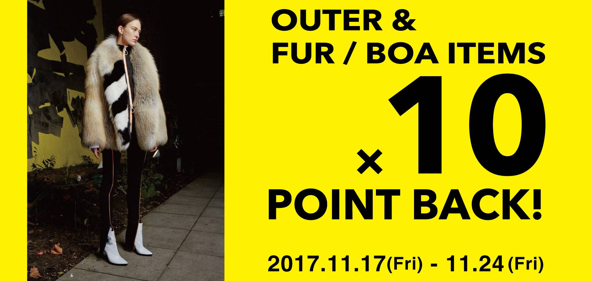 OUTER & FUR/BOA ITEM [10%POINT BACK !!]