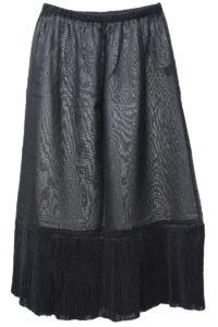 SARA LANZI 裾プリーツアンダースカート【18SS】