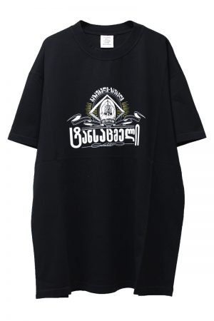 VETEMENTS SECRET SOCIETY Tシャツ【19SS】