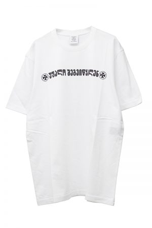 VETEMENTS GOD SAVE US Tシャツ【19SS】
