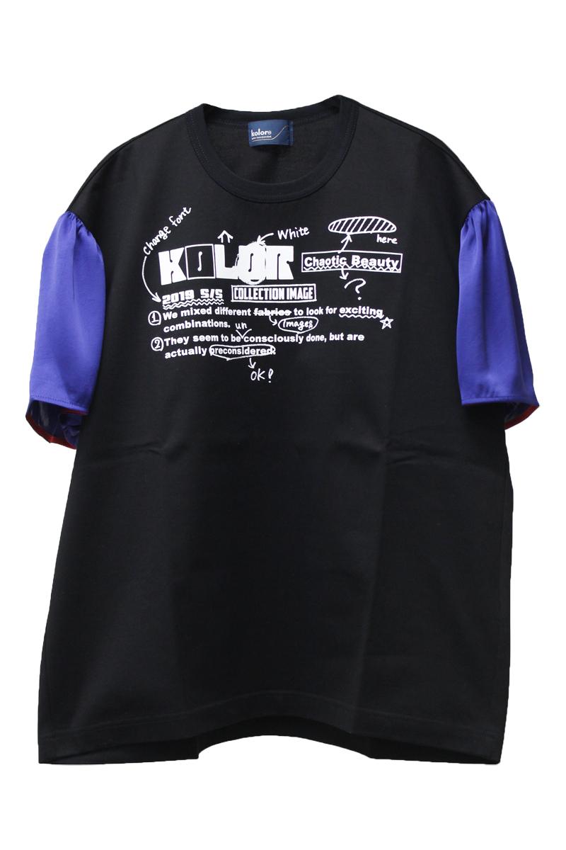 kolor 袖切替ワイドTシャツ【19SS】