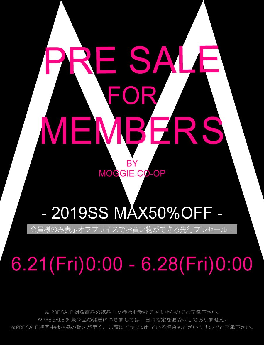 pre-sale-for-members