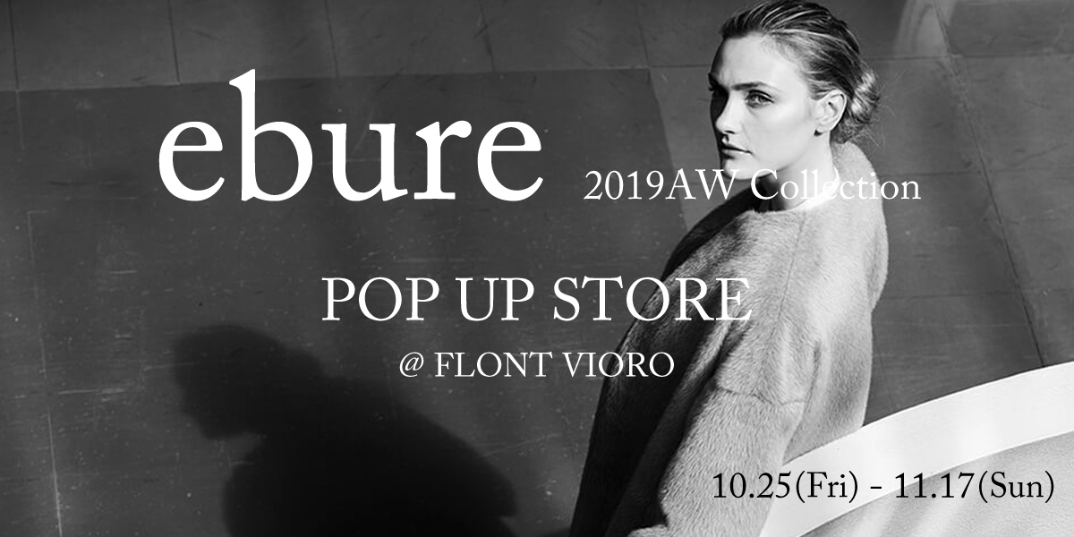 【ebure 2019AW Collection POP UP STORE】@FLONT VIORO [10.25(Fri)-START]