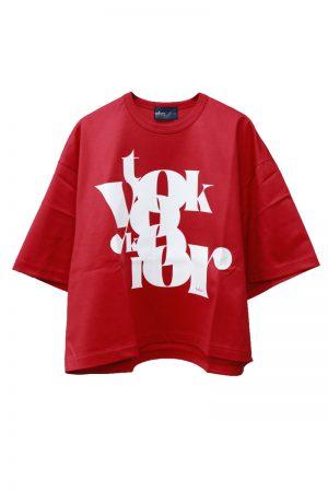 kolor ロゴプリントボックスTシャツ【20SS】