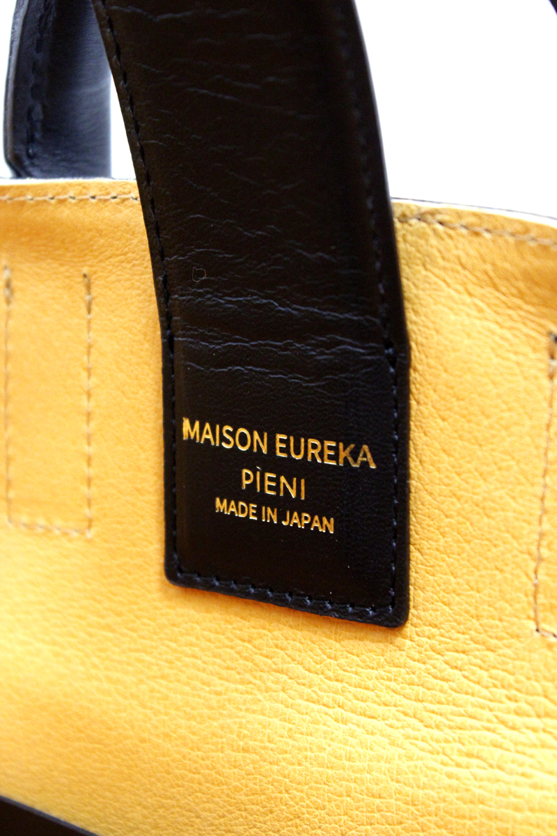 MAISON EUREKA 【50%OFF】×PIENI バスケットバッグ [20SS]