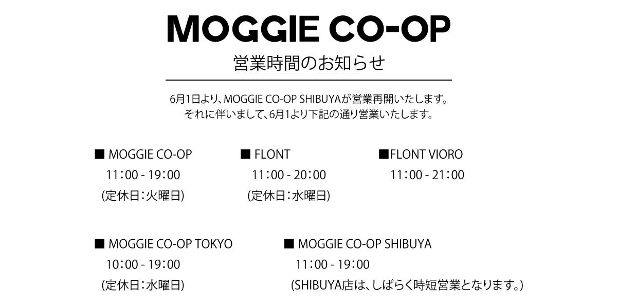 MOGGIE CO-OP【営業時間のお知らせ】