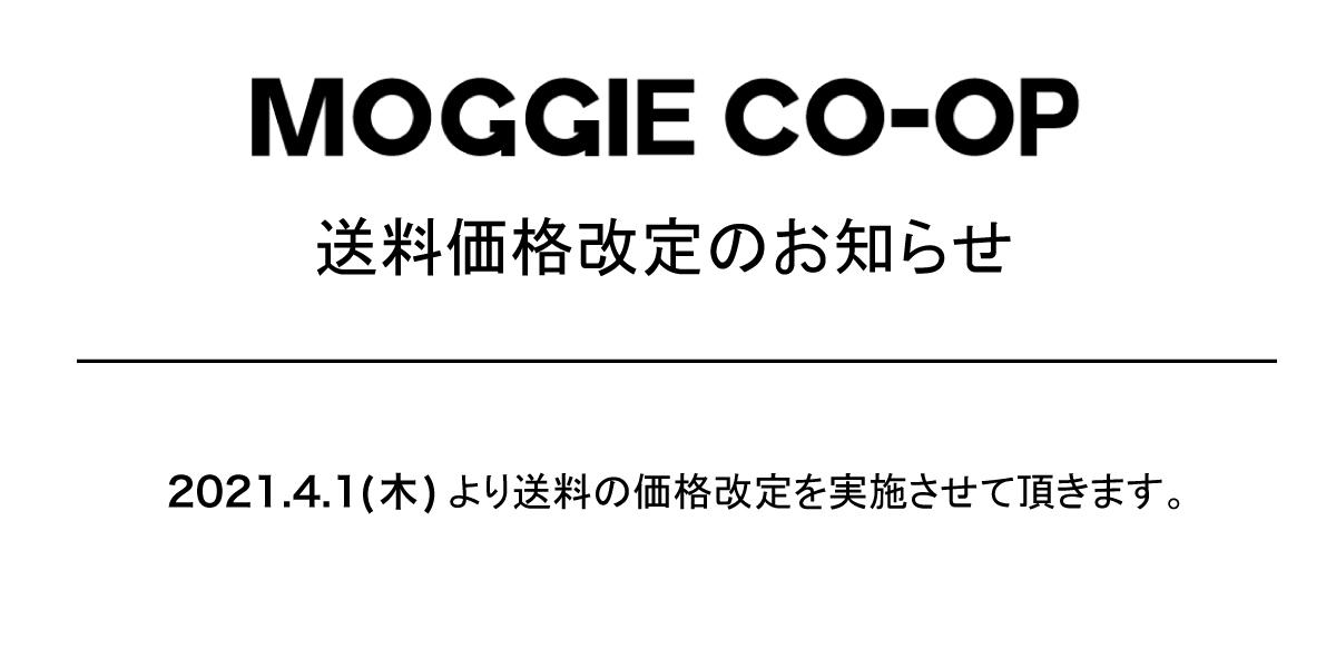 【INFORMATION】送料価格改定のお知らせ